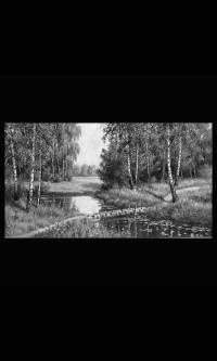 Пейзаж № 1