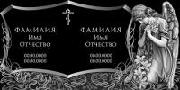 Макет оформления памятника гравировкой № 19
